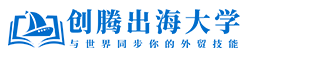 广州易海创腾信息科技有限公司 Logo